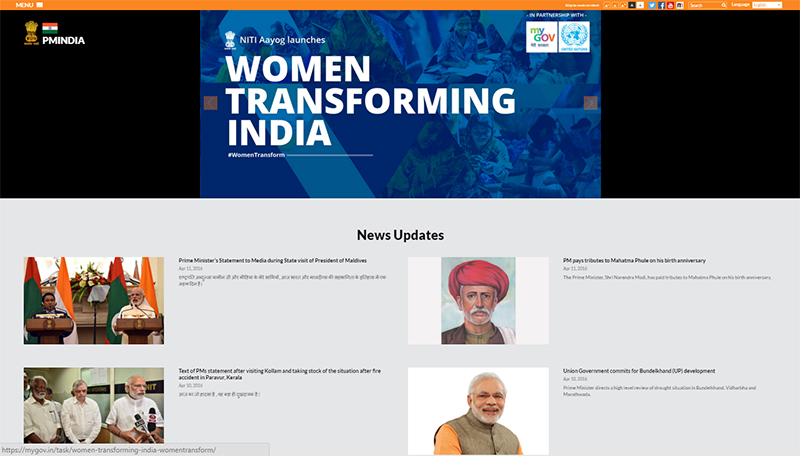 PM India Official Website features 'Women Transforming India'