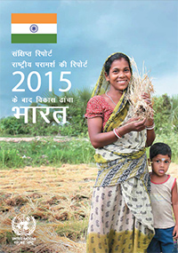 The National Consultation Report Post 2015 Development Framework India