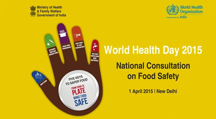 Need for Stringent Food Safety Measures