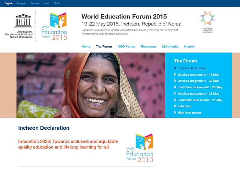[Website] World Education Forum 2015: Incheon Declaration - Education 2030: Towards inclusive and equitable quality education and lifelong learning for all