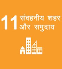 11 - Sustainable cities and communities