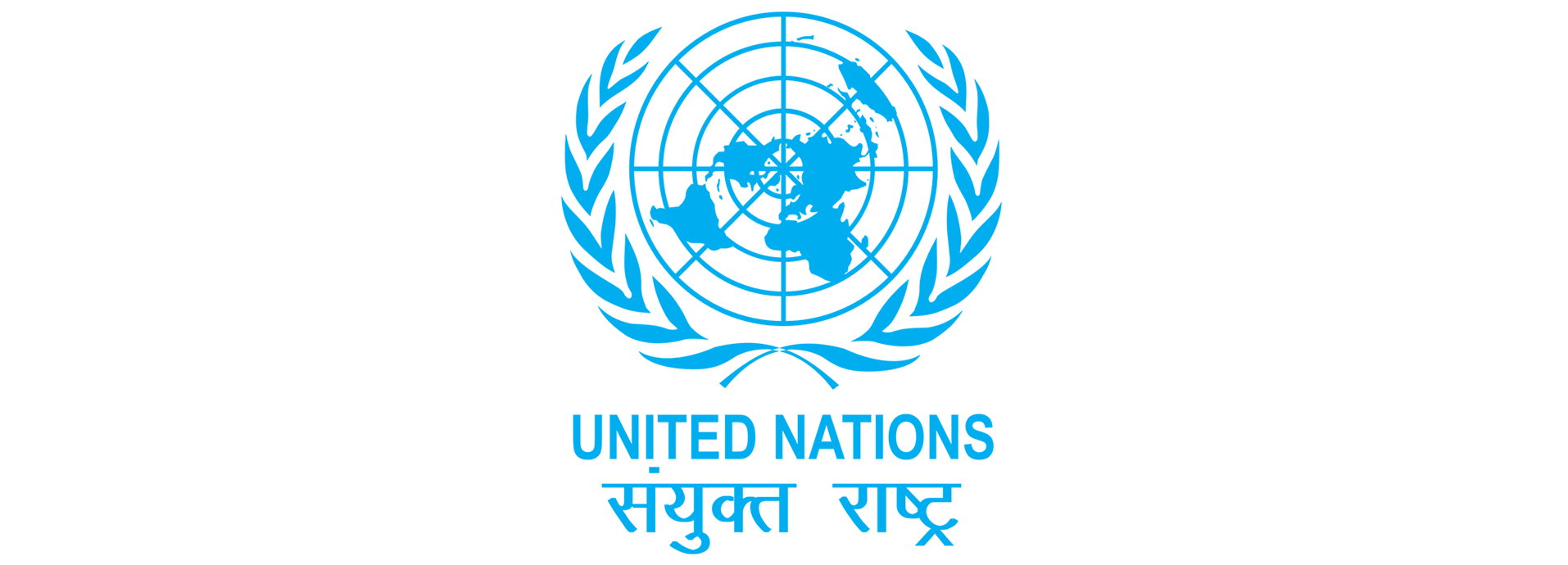 UN Day 2019: Gandhi and Sustainability